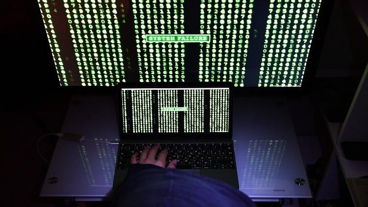 'Hackers' ponen a la venta un nuevo virus robado a las agencias especiales de EE.UU.