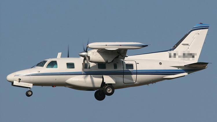 Una avioneta con un grupo de estadounidenses a bordo se pierde en el Triángulo de las Bermudas