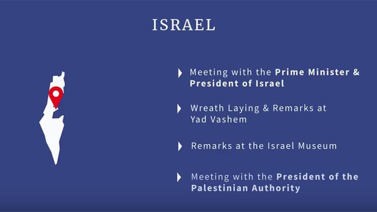 La Casa Blanca retira un video sobre la próxima gira de Trump con un mapa incorrecto de Israel