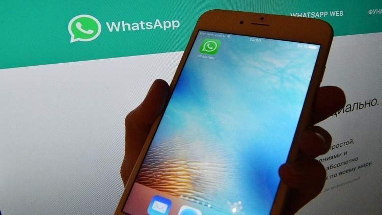 Esta nueva funcionalidad de WhatsApp hará que nunca olvide sus conversaciones importantes