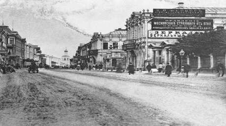 Centro de la ciudad de Moscú en el siglo XIX.