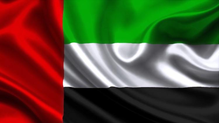 Emiratos Árabes Unidos rompe relaciones diplomáticas con Catar