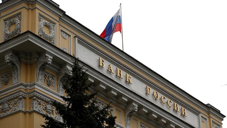 Rusia inicia el desarrollo de una moneda virtual nacional