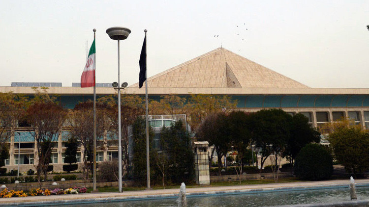 MINUTO A MINUTO: Todo sobre los ataques en Teherán