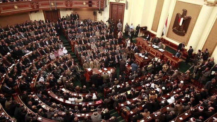 El Parlamento de Egipto acuerda transferir dos islas del mar Rojo a Arabia Saudita