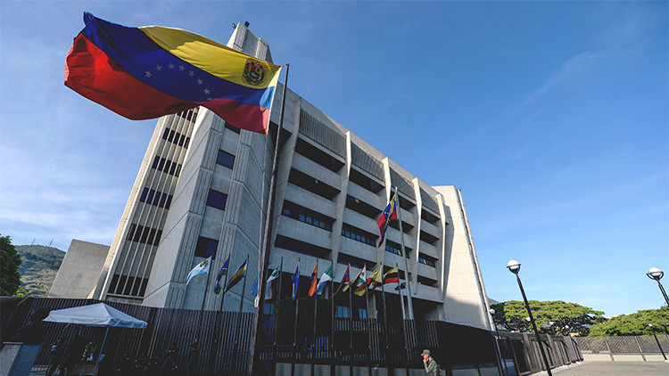 """TSJ venezolano declara inadmisible destitución de magistrados por proceso """"írrito"""""""