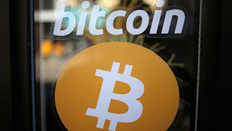 """""""Mera especulación"""": Corea del Sur se pronuncia sobre el éxito del bitcóin"""