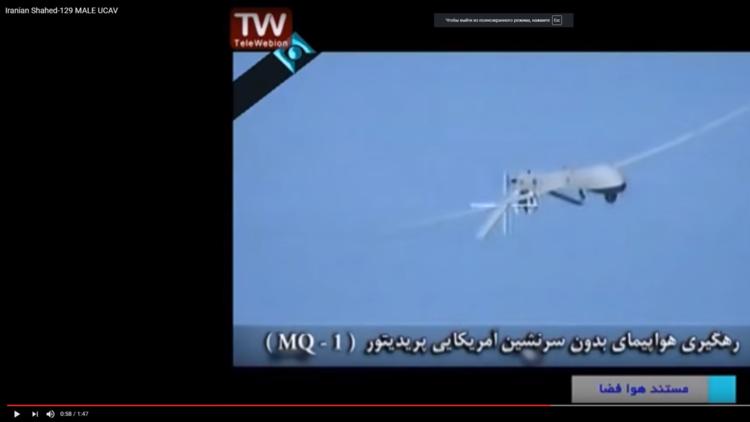 La coalición liderada por EE.UU. derriba un dron sirio