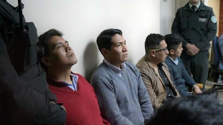 Bolivia asumirá el pago de la multa a los nueve funcionarios condenados en Chile