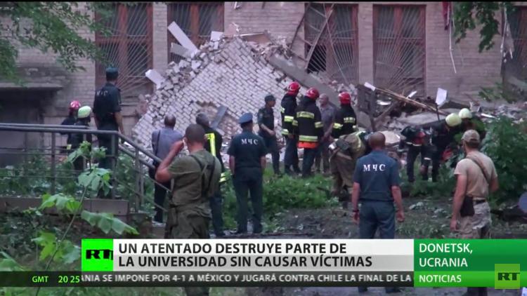 Ucrania: Un atentado destruye parte de una universidad en Donetsk