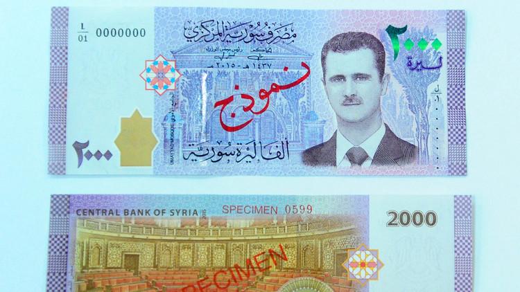 El retrato del presidente Bashar al Assad aparece por primera vez en los billetes sirios