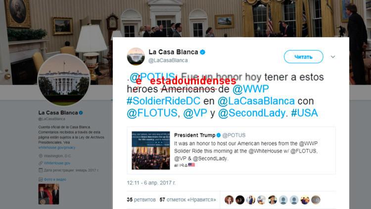 La Casa Blanca no habla español: así ignora a los hispanohablantes la Administración de Trump