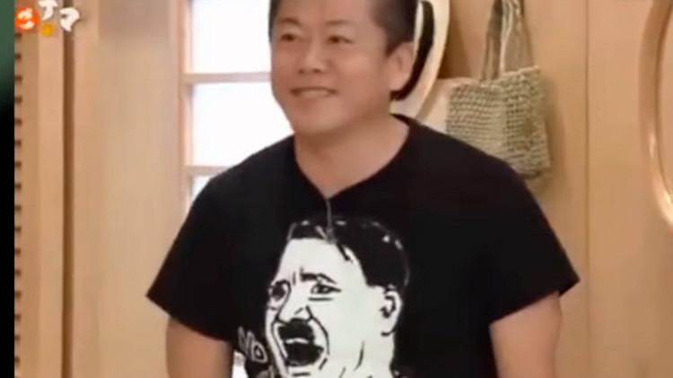 El canal Japonés NHK se disculpa por una camiseta con un dibujo de Hitler (VIDEO)