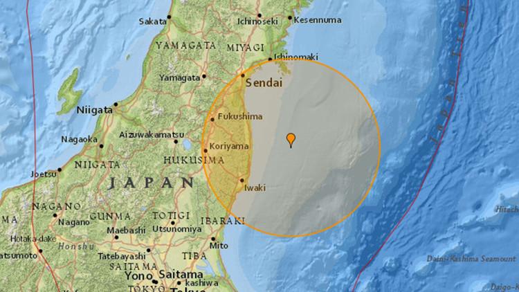 Se registra un sismo de magnitud 5,6 en Japón