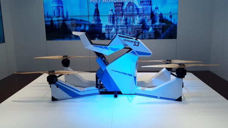 Una 'start-up' rusa presenta una aeromoto en el salón aeroespacial MAKS 2017 (VIDEO)