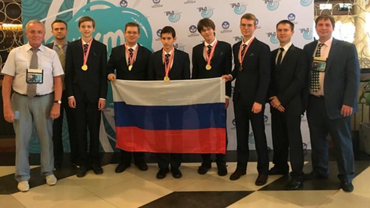 Los estudiantes rusos 'brillan' en la Olimpiada Internacional de Física con cinco medallas de oro