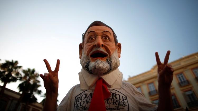 """""""¡No sé! ¡No recuerdo!"""": Los mejores memes sobre la comparecencia de Rajoy en el juicio de la Gürtel"""