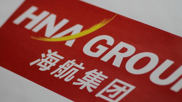 Ciudadano chino dona 18.000 millones de dólares a un fondo benéfico en EE.UU. y genera sospechas