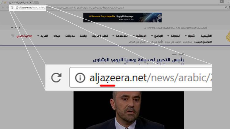Cuentos orientales: Así es que las noticias falsas agravan la tensión entre Arabia Saudita y Catar