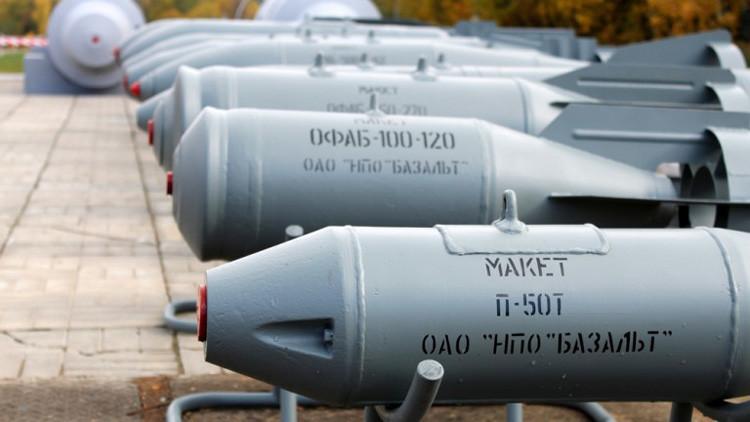 Rusia presenta una bomba de racimo inteligente 'selectiva'