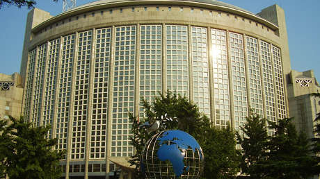 Sede del Ministerio chino de Exteriores en Pekín.