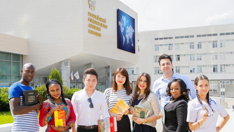 La Universidad RUDN representará a Rusia en la conferencia internacional de educación EAIE 2017