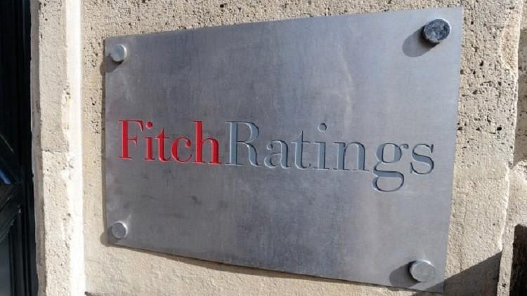 La agencia de calificación Fitch ve potencial para mejorar la calificación crediticia de Rusia