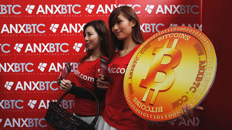 Una acción publicitaria los servicios bancarios en bitcoines en China