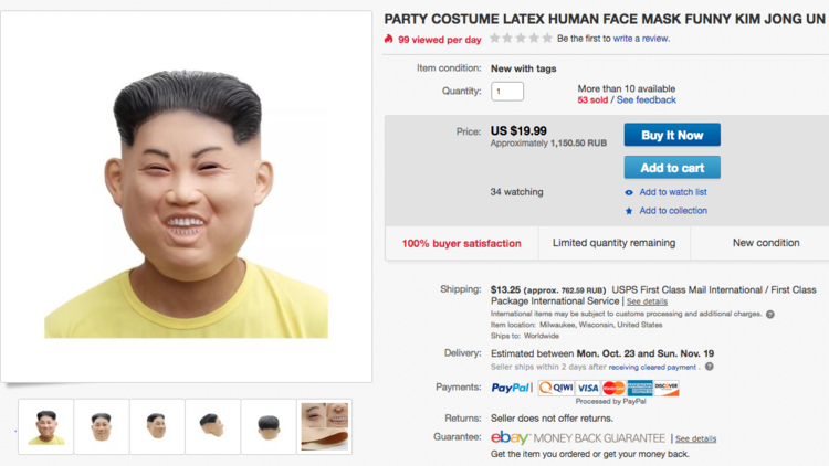Kim Jong-un será la estrella de este Halloween: máscaras del líder norcoreano desbordan eBay