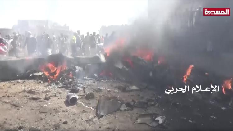 Conflicto en Yemen - Página 9 59d1b60308f3d9d85d8b4567