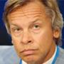 Alexéi Pushkov, miembro del Consejo de la Federación de Rusia