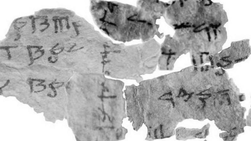 Descifran un antiguo manuscrito del mar Muerto al unir 60 fragmentos de escritos encriptados