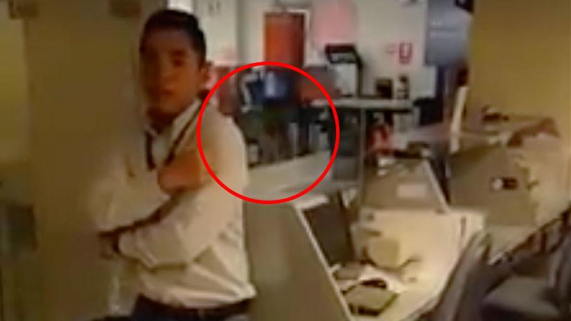 Video: ¿Es este banco peruano escenario de un fenómeno paranormal?