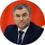 El presidente de la Duma Estatal, Viacheslav Volodin