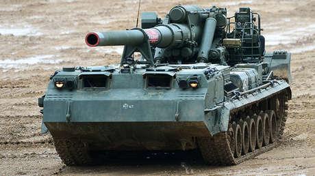 El cañón autopropulsado 2S7 Pion en la exposición y foro militar 'Army-2017'.