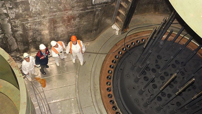 """¿Una """"declaración de intenciones""""? EE.UU. patenta un reactor compacto de fusión nuclear"""