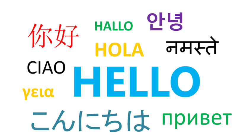 Crean un traductor instantáneo y sin conexión a Internet