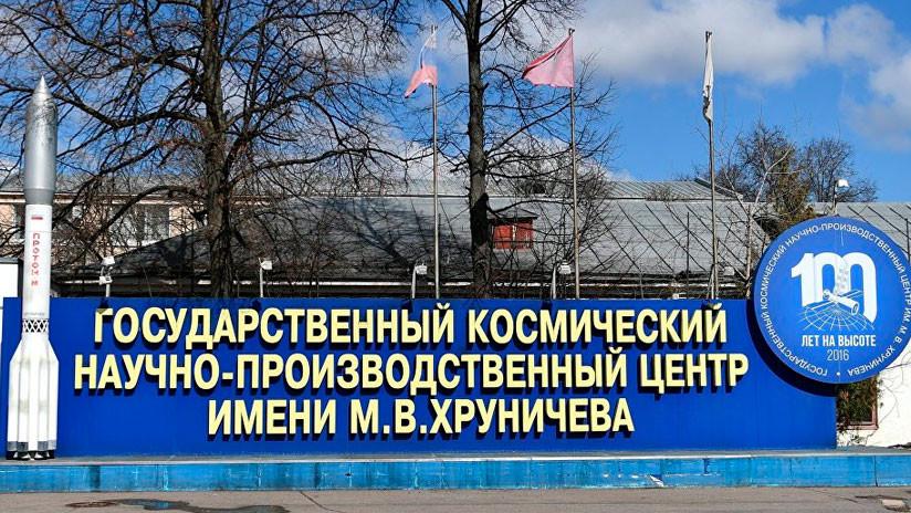 Desarrollan la versión 'ligera' del cohete portador ruso Protón-M