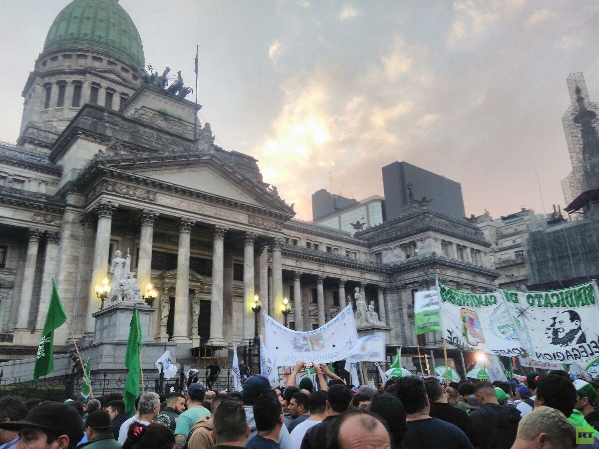 Noticias de Argentina - Página 2 5af392f508f3d9492f8b4567