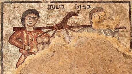 Imagen de uno de los mosaicos encontrado en la sinagoga de la antigua localidad judía de Huqoq, en Israel.