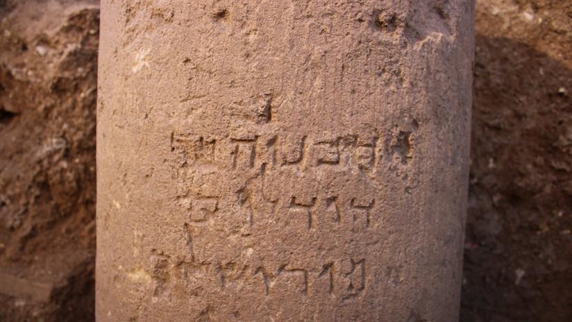 FOTOS: Desentierran en Jerusalén una inscripción de 2.000 años de antigüedad única de su clase