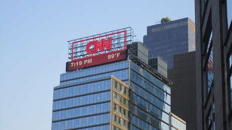 Edificio de la CNN en la ciudad de Nueva York.