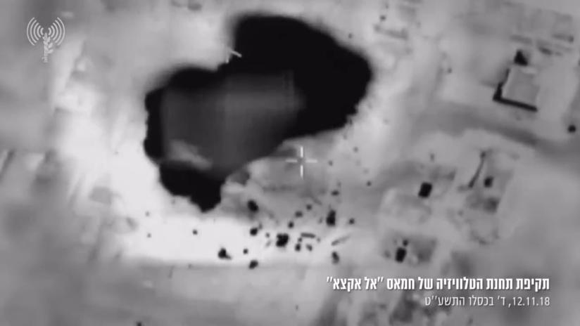 Israel publica un presunto video sobre su ataque al principal canal televisivo de Gaza
