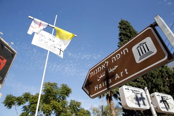 Un museo israelí retirará una escultura del 'McJesús' tras protestas