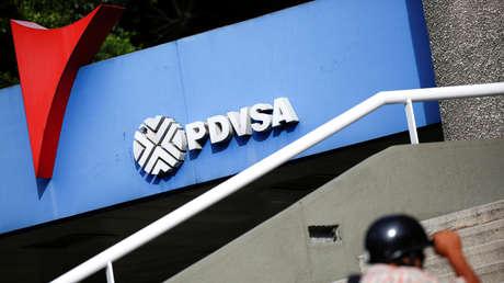 El logotipo de la petrolera estatal venezolana PDVSA, Caracas, Venezuela, el 23 de diciembre de 2016