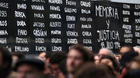 La Asociación Mutual Israelí Argentina en el 24 aniversario del ataque en Buenos Aires, 18 de julio 2018.