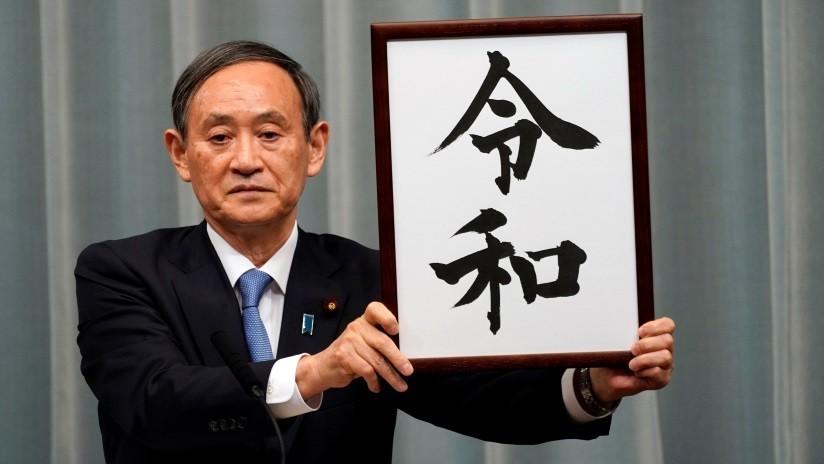Revelan nombre de la nueva era imperial de Japón