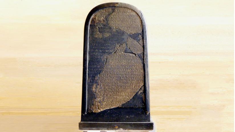 Estudio: Una tablilla de 3.000 años comprueba que un rey bíblico fue una figura histórica real