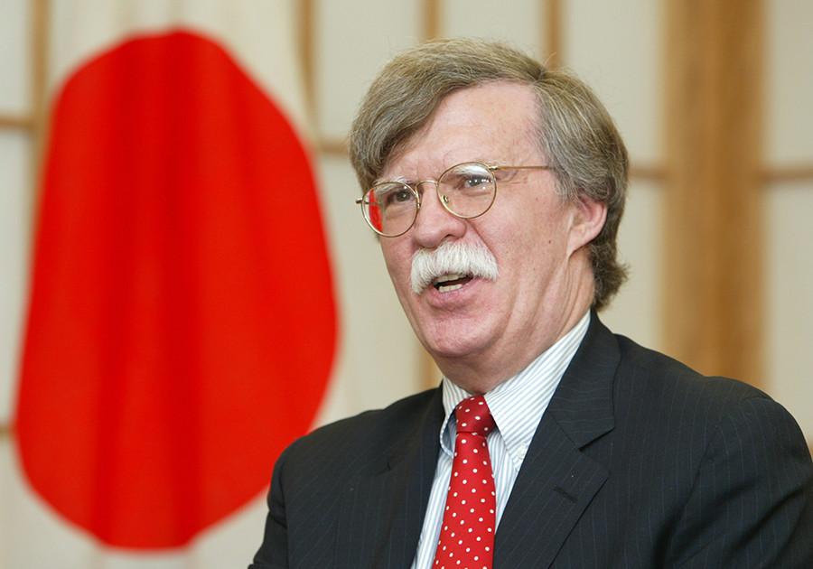 Escala tensión comercial entre Japón y Corea del Sur