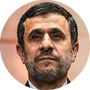 Mahmud Ahmadineyad, expresidente de la República Islámica de Irán.